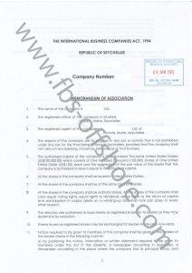 Учредительный договор стр.1