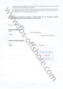 Учредительный договор стр.2
