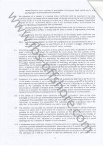 Устав компании стр.4