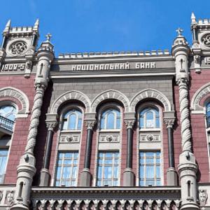 НБУ упростил порядок перемещения иностранной валюты за рубеж