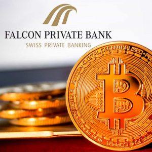 Швейцарский банк Falcon Private Bank запускает проект по управлению Биткоинами