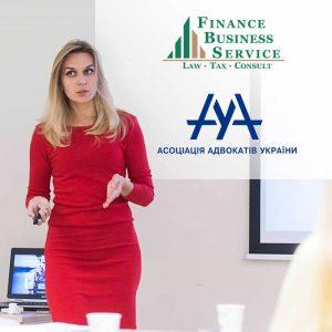 15 сентября директор по маркетингу (СMO) компании FBS Елена Ткачук станет спикером Форума ААУ