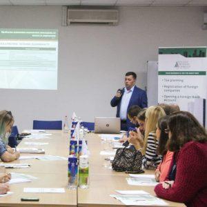 7 сентября в помещении EBA состоялся семинар, посвященный проблемам блокировки налоговых накладных