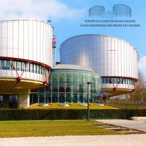 В Украине изменились условия обращения в Европейский суд по правам человека