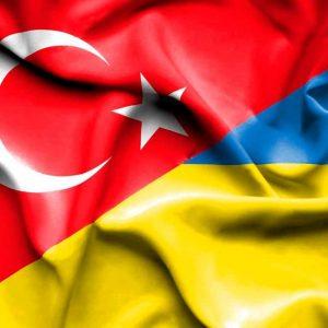 Украина и Турецкая Республика урегулировали вопрос избежания двойного налогообложения