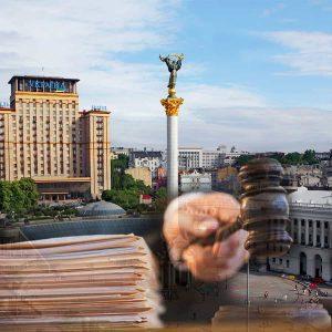 Украина приняла новые процессуальные кодексы
