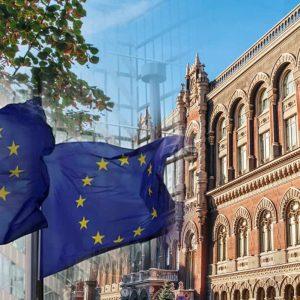 Состоялась встреча представителей банковского сообщества и ученых, посвященная имплементации требований Евросоюза