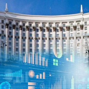 КМУ одобрил Концепцию и План действий развития цифровой экономики в Украине до 2020 года