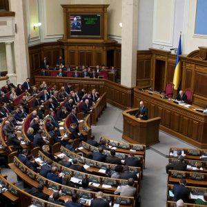 Верховная Рада приняла законопроект «Об обществах с ограниченной и дополнительной ответственностью»