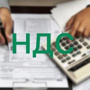 Правительство утвердило норму о рассрочке по уплате НДС при импорте производственного оборудования