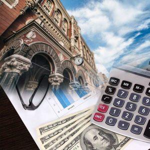 С 15 декабря вступили в силу изменения в порядок выдачи индивидуальных лицензий НБУ на перевод иностранной валюты за границу