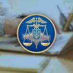 ГФС внедрила онлайн-сервис подачи жалобы на решения комиссий в отношении отказа в регистрации НН/РК