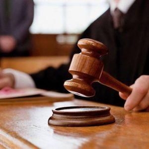 Единая судебная информационно-телекоммуникационная система (ЕСИТС) в рамках Кодекса административного судопроизводства