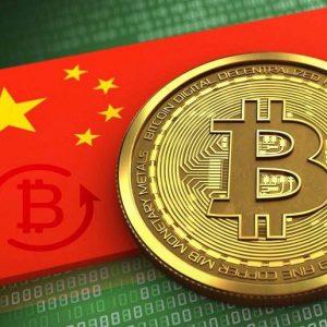 Цифровая валюта в Китае: чему быть, того не миновать