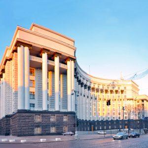 Кабмин утвердил перечень государств (территорий), операции с резидентами которых признаются контролируемыми для целей ТЦО