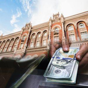 НБУ смягчил для бизнеса условия продажи иностранной валюты