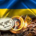 Украина привлекла 132 млн долларов за счет 25 цифровых монет