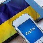 PayPal предоставил возможность перечислять деньги в Украину