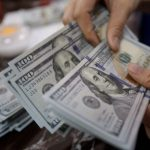 Посилення контролю за грошовими переказами
