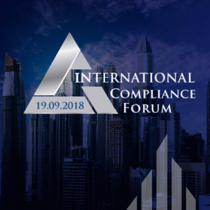 III International Compliance Forum глазами специалистов Finance Business Service