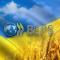 Новые шаги Украины в BEPS