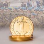 База налогообложения военным сбором уменьшена