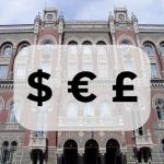 Національний банк затвердив нову систему валютного регулювання та оприлюднив дорожню карту валютної лібералізації