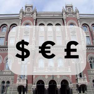 Национальный банк утвердил новую систему валютного регулирования и обнародовал дорожную карту валютной либерализации