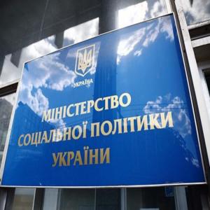 ФЛП и новый законопроект Минсоцполитики