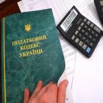 Податкові перевірки ФОП. Підхід ДФС України