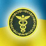 Формирования государственной налоговой службы Украины завершено