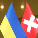 Ратифицировано протокол об избежании двойного налогообложения с Швейцарией