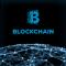 У Верховній Раді відбувся круглий стіл на тему: «Законодавче забезпечення блокчейн-галузі, цифрових активів та криптовалют»