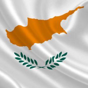 Власти Кипра не будут создавать новую программу «золотых паспортов»