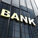 Объявлен список лучших банков Центральной и Восточной Европы в 2021 году