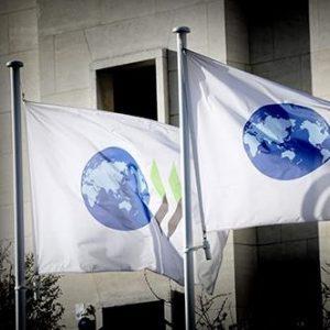 Предложение ввести глобальную минимальную ставку налога в 15% нашла поддержку 130 стран