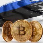 Нові вимоги для отримання ліцензії на криптодіяльність в Естонії